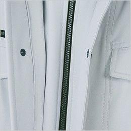 自重堂 48420 制電防寒ブルゾン(フード付き・取り外し可能) 二重前立て