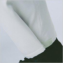 自重堂 48421 制電防寒パンツ 裾口フリーマジック