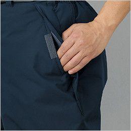 自重堂 48431 防水防寒パンツ かぶせ式脇ポケット