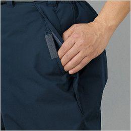 自重堂 48433 防水防寒コート(フード付・取り外し可能) かぶせ式ポケット