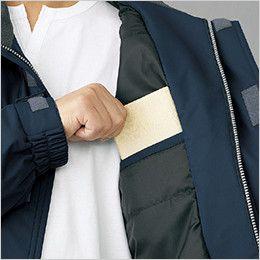 自重堂 48433 防水防寒コート(フード付・取り外し可能) 内ポケット