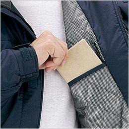 自重堂 48440 超耐久撥水 裏アルミ防寒ブルゾン(フード付・取り外し可能) 内ポケット