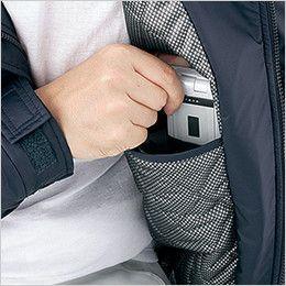 自重堂 48440 超耐久撥水 裏アルミ防寒ブルゾン(フード付・取り外し可能) 携帯電話収納ポケット