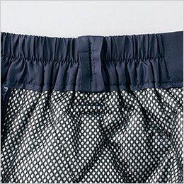 自重堂 48441 超耐久撥水 裏アルミ防寒パンツ 新型ループ