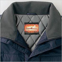 自重堂 48443 超耐久撥水 裏アルミ防寒コート(フード付・取り外し可能) 衿フリース仕様