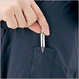 自重堂 48443 超耐久撥水 裏アルミ防寒コート(フード付・取り外し可能) 左袖 ペン差し