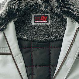 自重堂 48450 [秋冬用]軽量防寒ブルゾン 襟ボア 胴裏