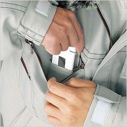 自重堂 48450 [秋冬用]軽量防寒ブルゾン 襟ボア 右胸 携帯電話収納ポケット
