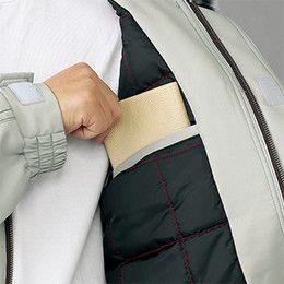 自重堂 48450 [秋冬用]軽量防寒ブルゾン 襟ボア 左胸 内ポケット