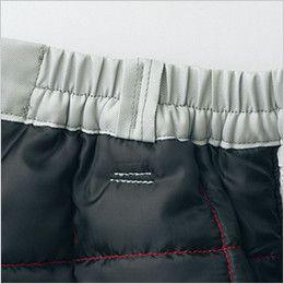 自重堂 48451 [秋冬用]軽量防寒パンツ 新型ループ