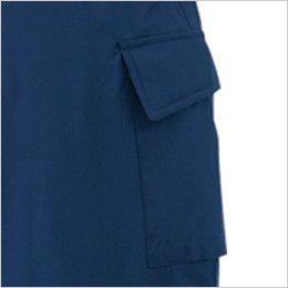自重堂 48461 [秋冬用]防水防寒パンツ 撥水 ポケット