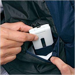自重堂 48463 [秋冬用]防水防寒ハーフコート(フード付き・取り外し可能) 携帯電話収納ポケット