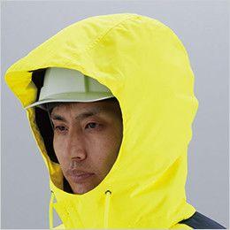 自重堂 48473 高視認性安全服 防水防寒コート(フード付) ヘルメット対応フード