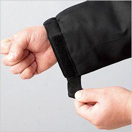 自重堂 48480 メガヒート防寒ブルゾン(フード付・取り外し可能) 袖口アジャスター