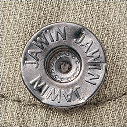 自重堂Jawin 51002 ノータックカーゴパンツ オリジナルデザインボタン