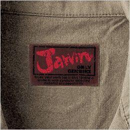 自重堂 51004 JAWIN 長袖シャツ(年間定番生地使用) 背ネーム