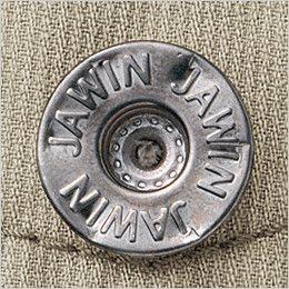 自重堂 51004 JAWIN 長袖シャツ(年間定番生地使用) オリジナルデザインボタン