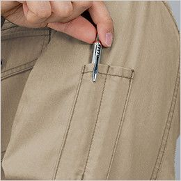 自重堂Jawin 51004 長袖シャツ(年間定番生地使用) ペン差し