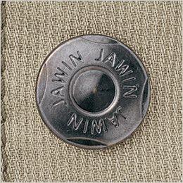 自重堂Jawin 51004 長袖シャツ(年間定番生地使用) オリジナルデザインボタン