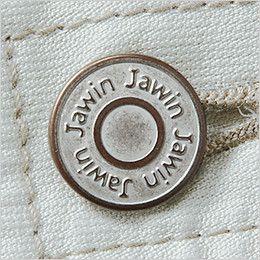 自重堂 51102 JAWIN ノータックカーゴパンツ タックボタン