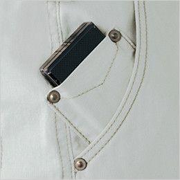 自重堂Jawin 51102 ノータックカーゴパンツ ポケット(小物入れ付)