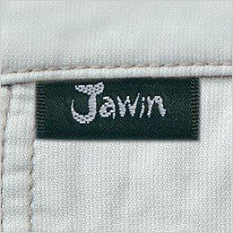 自重堂 51102 JAWIN ノータックカーゴパンツ ワンポイント