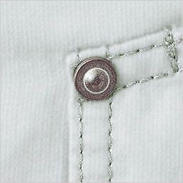自重堂Jawin 51104 [秋冬用]長袖シャツ(年間定番生地使用) リベット