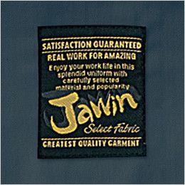 自重堂Jawin 51200 [秋冬用]長袖ブルゾン 背ネーム