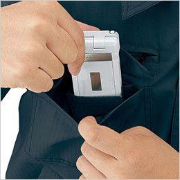 自重堂Jawin 51200 [秋冬用]長袖ブルゾン 電話収納ポケット
