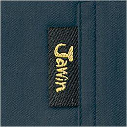自重堂Jawin 51200 [秋冬用]長袖ブルゾン ワンポイント