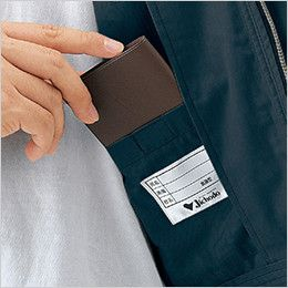 自重堂Jawin 51200 [秋冬用]長袖ブルゾン  内ポケット