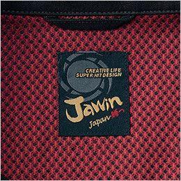 自重堂Jawin 51500 [秋冬用]発熱加工長袖ジャンパー 背ネーム