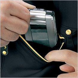 自重堂Jawin 51500 [秋冬用]発熱加工長袖ジャンパー 携帯電話収納ポケット
