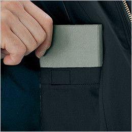 自重堂Jawin 51500 [秋冬用]発熱加工長袖ジャンパー 内ポケット