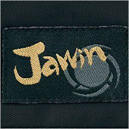 自重堂Jawin 51500 [秋冬用]発熱加工長袖ジャンパー ワンポイント