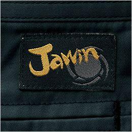 自重堂Jawin 51502 熱加工ノータックカーゴパンツ ワンポイント