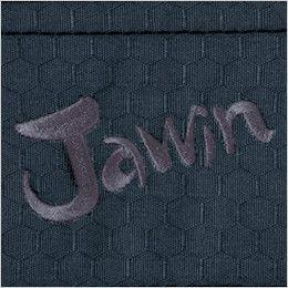 自重堂Jawin 51600 [秋冬用]長袖ジャンパー Jawinロゴ刺繍