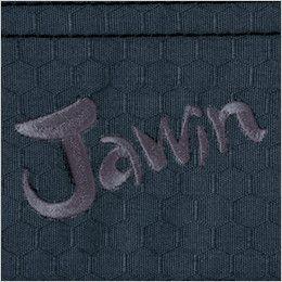 自重堂Jawin 51602 ノータックカーゴパンツ Jawinロゴ刺繍