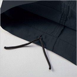 自重堂Jawin 51602 ノータックカーゴパンツ 裾紐通し穴