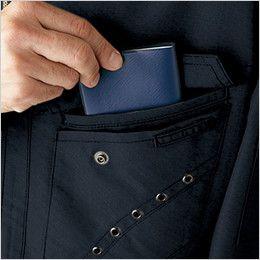 自重堂Jawin 51604 [秋冬用]長袖シャツ(年間定番生地使用) 二重ポケット