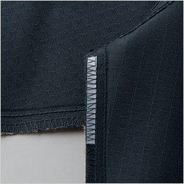 自重堂Jawin 51604 [秋冬用]長袖シャツ(年間定番生地使用) 消臭&抗菌テープ