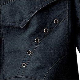 自重堂Jawin 51604 [秋冬用]長袖シャツ(年間定番生地使用) 5蓮アイレット