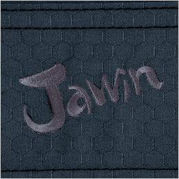 自重堂Jawin 51604 [秋冬用]長袖シャツ(年間定番生地使用) Jawinロゴ刺繍