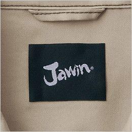 自重堂 51700 JAWIN 長袖ジャンパー(新庄モデル) 背ネーム