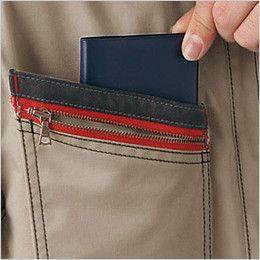 自重堂Jawin 51700 長袖ジャンパー(新庄モデル) 二重ポケット