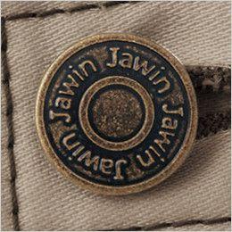 自重堂Jawin 51702 ノータックカーゴパンツ(新庄モデル) タックボタン