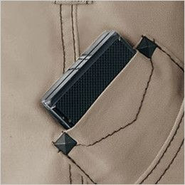 自重堂Jawin 51702 ノータックカーゴパンツ(新庄モデル) ポケット(小物入れ付)