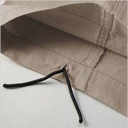 自重堂Jawin 51702 ノータックカーゴパンツ(新庄モデル) 裾紐通し穴