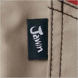 自重堂 51704 [秋冬用]JAWIN 長袖シャツ(年間定番生地使用)(新庄モデル)  ワンポイント