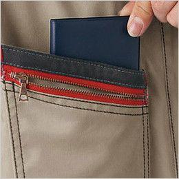 自重堂Jawin 51704 [秋冬用]長袖シャツ(年間定番生地使用)(新庄モデル)  二重ポケット